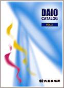 Parts Catalog Vol.2