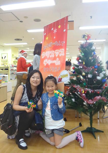 Tokyu Department Store Shibuya Main Store Christmas Event