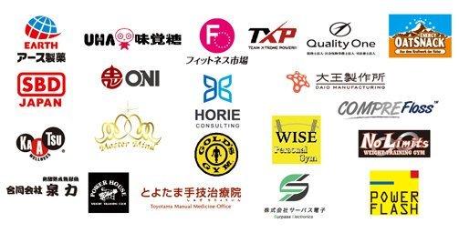Tokyo Powerlifting Championship