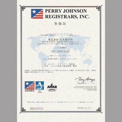 ISO14001倡议