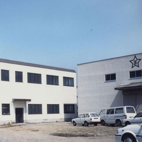 미사토 공장