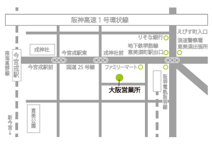 Osaka office map