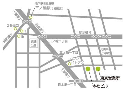 東京總公司地圖