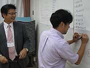 Management training training