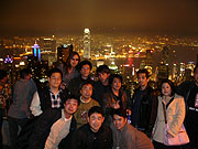 China inspection trip