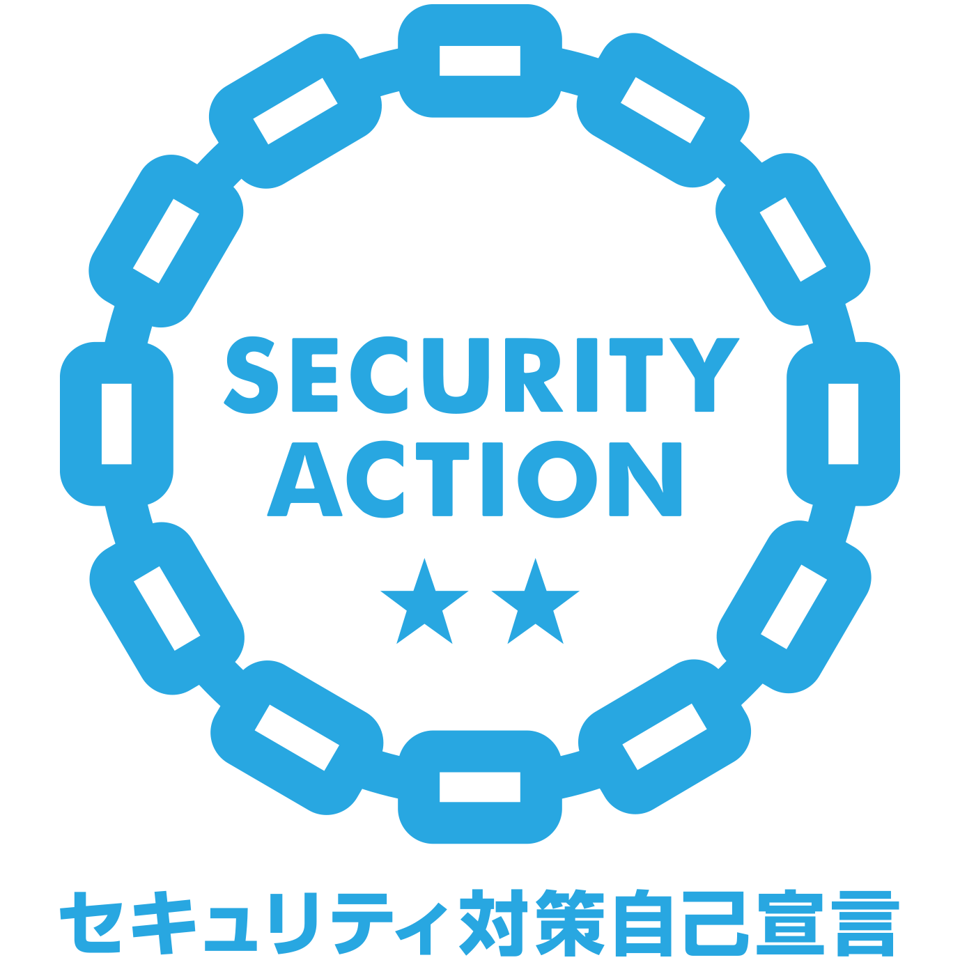 SECURITY ACTION (two-star)를 선언했습니다.