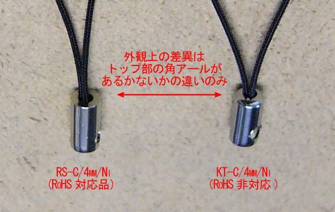 Brass cutting (Hikimono) alternative