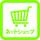 인터넷 쇼핑몰