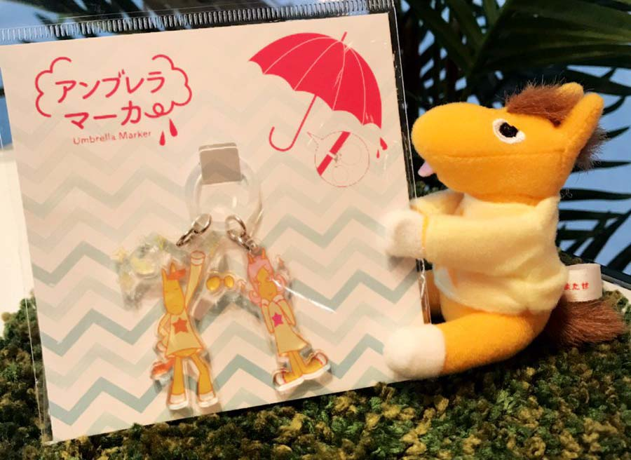 關於角色姿勢的雨傘標記