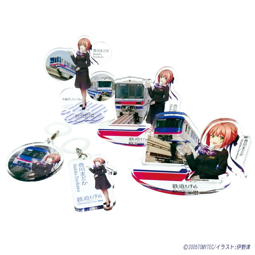 大阪單軌電車服務有限公司