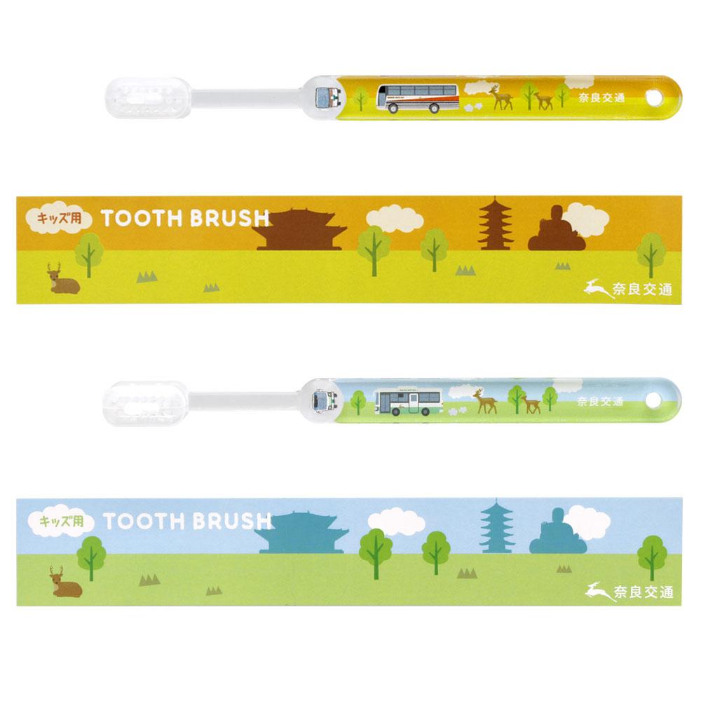 """""""toothbrush"""""""