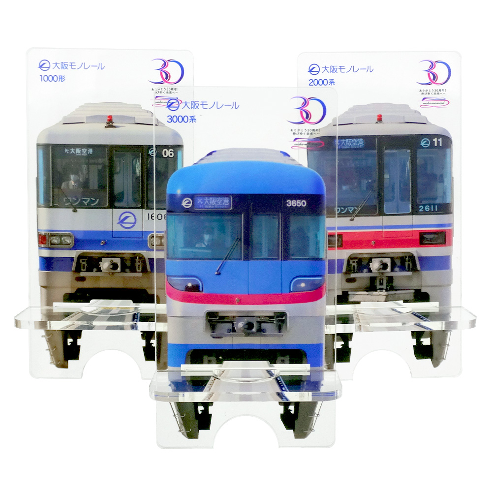Osaka Monorail Service Co., Ltd.