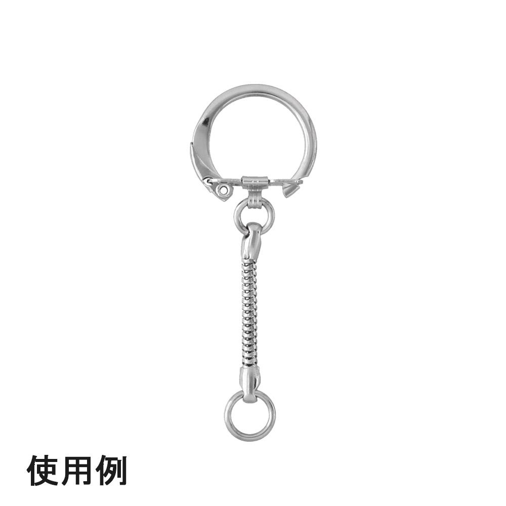 열쇠 고리 KR