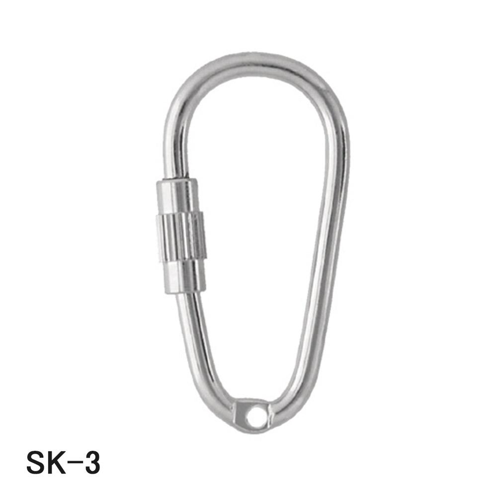 열쇠 고리 SK