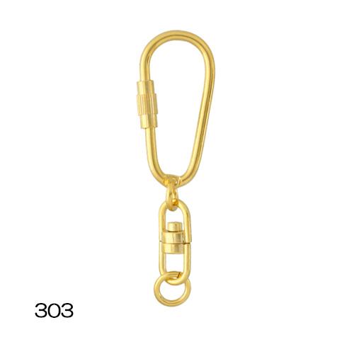 열쇠 고리 255/303/308