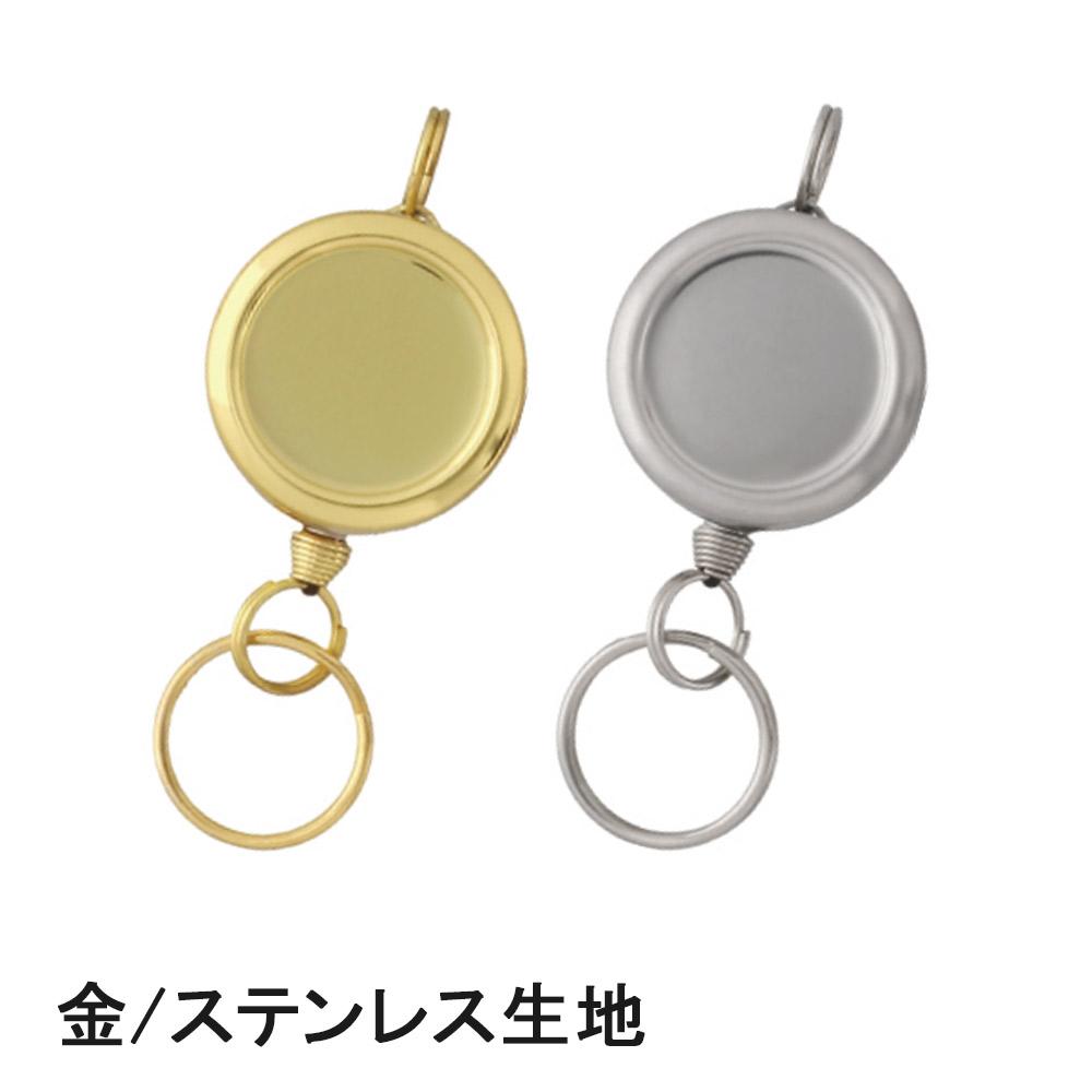 迷你捲軸鑰匙扣不銹鋼(雙環)P205 SUS