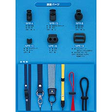 Cell phone strap length adjustment parts
