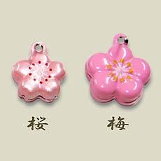 櫻花鈴鐺和梅花鈴鐺