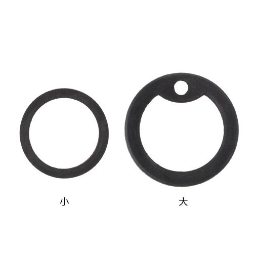 Identification tag rubber (antistatic rubber)