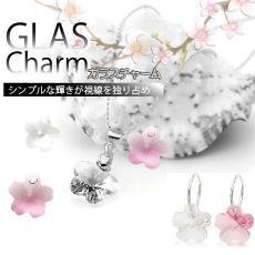玻璃吊飾櫻花,李子
