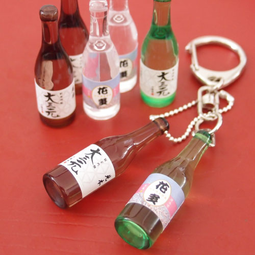 Original miniature bottle