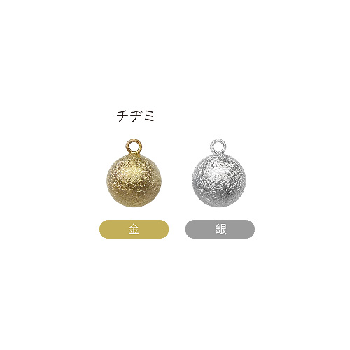 鈴鈴(音樂盒鈴)