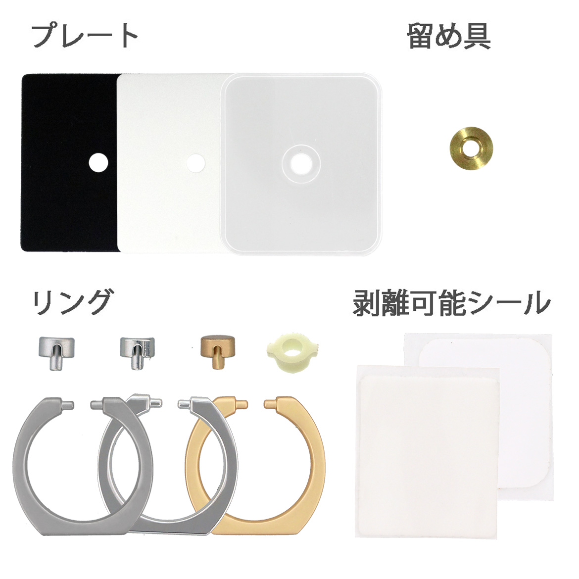 Smartphone stand ring (fall prevention ring)