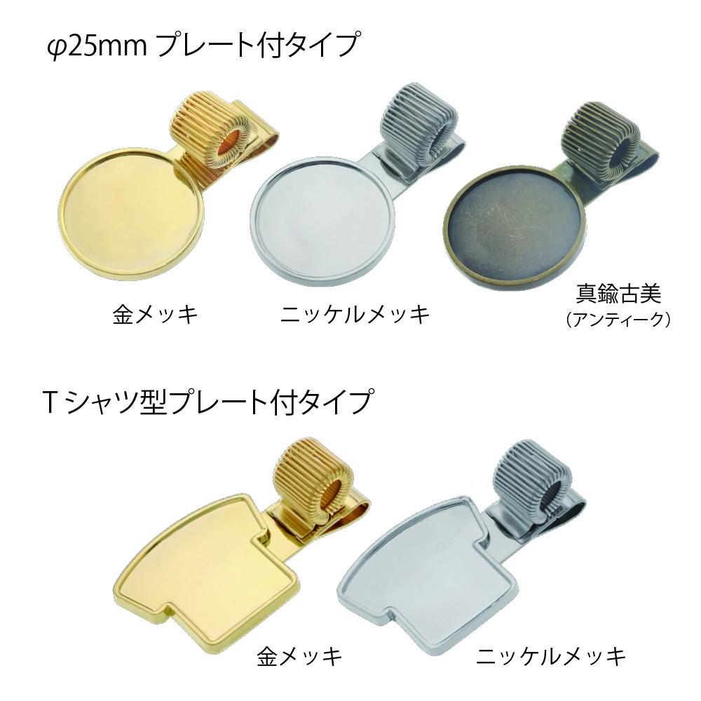筆筒* T卹類型的鍍金在製造產品時暫時停產。