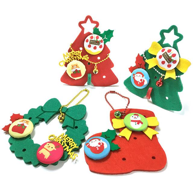 Asobotan Christmas Kit