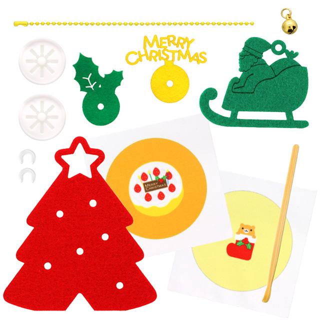 Asobotan聖誕套件