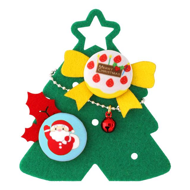 Asobotan圣诞套件