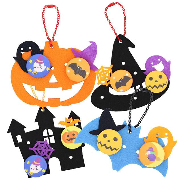 Asobotan Halloween Kit