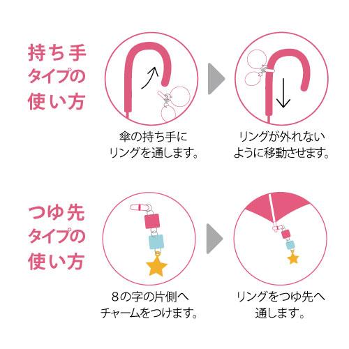 多功能标记(活动标记,饮料标记,雨伞标记)
