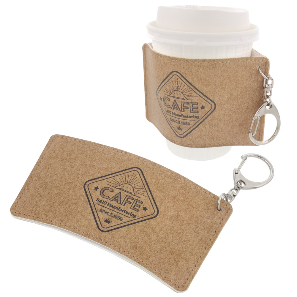PU (Synthetic Leather) Cup Sleeve