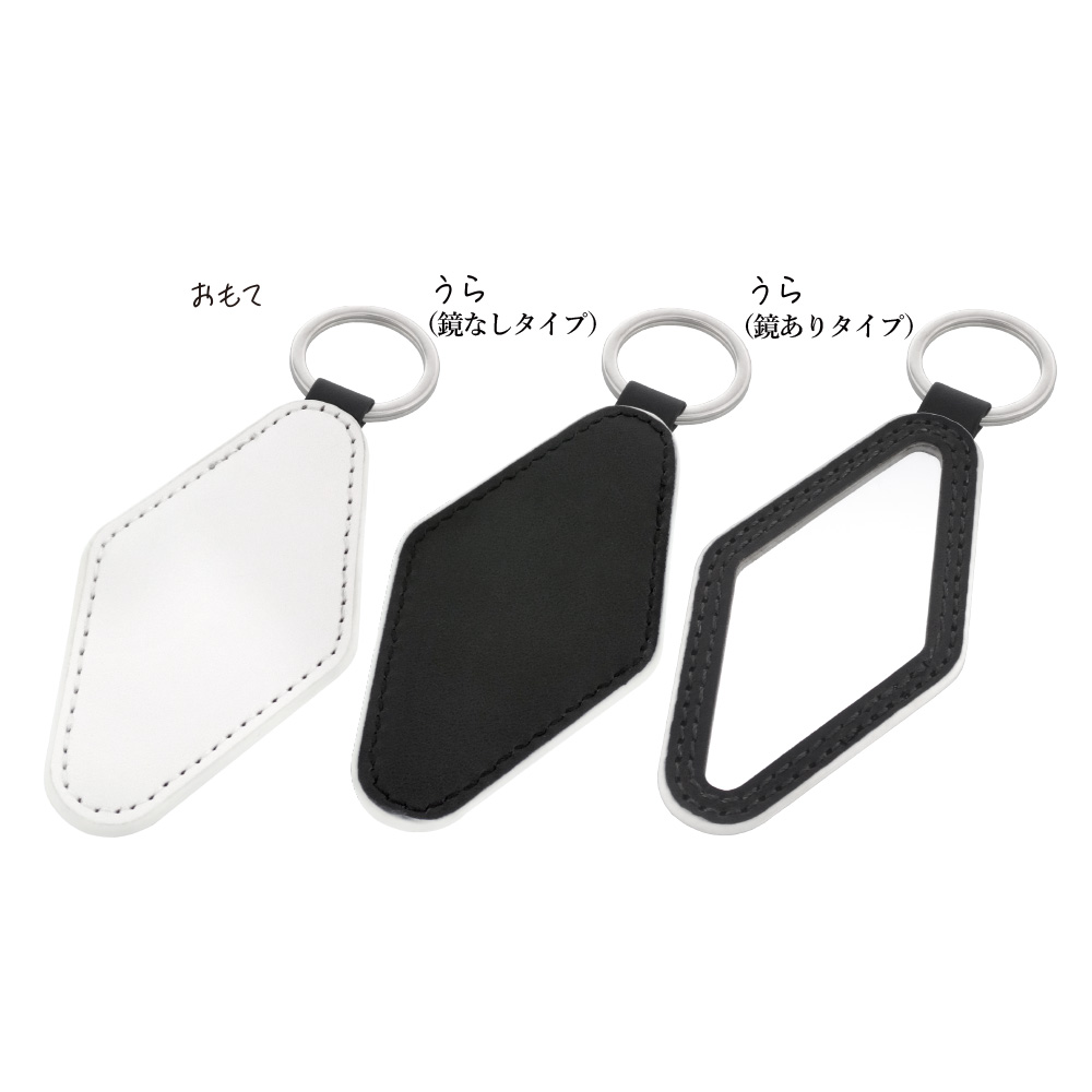 PU (synthetic leather) tag key chain