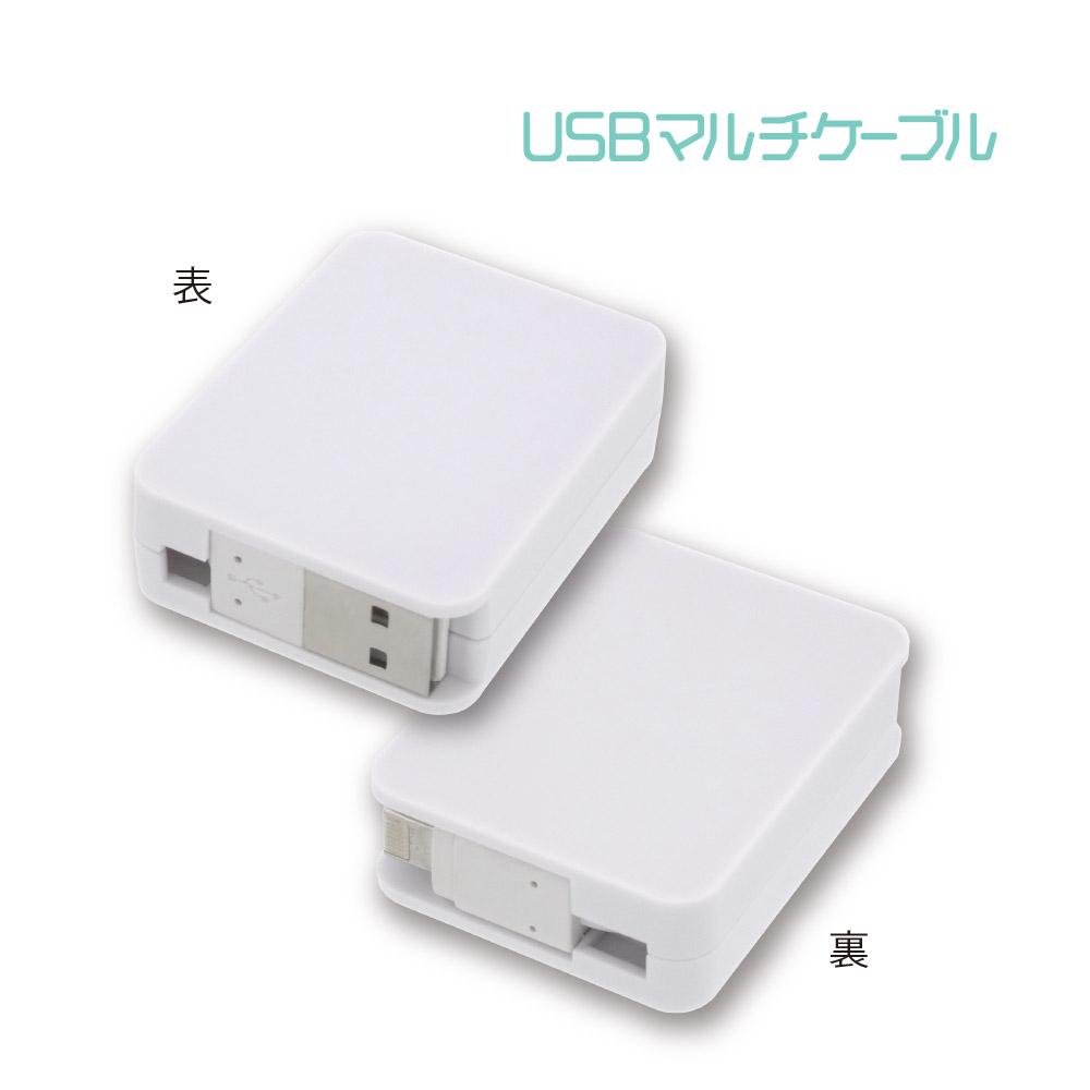 USB AC 어댑터 USB 멀티 케이블