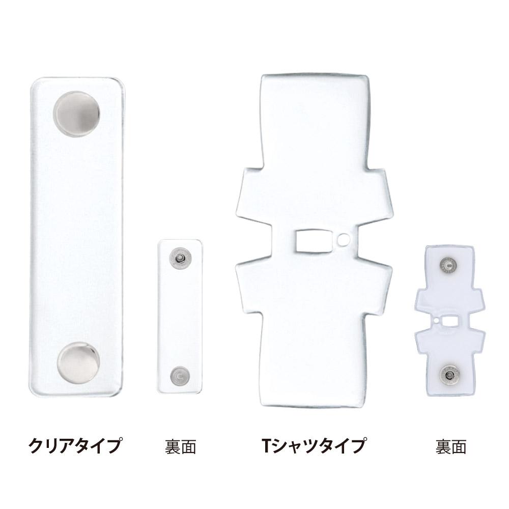 PVC cord holder