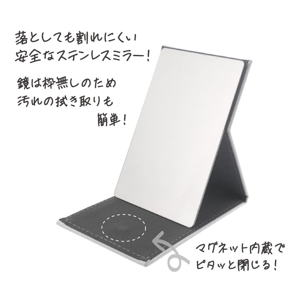 PU(合成革)折叠镜