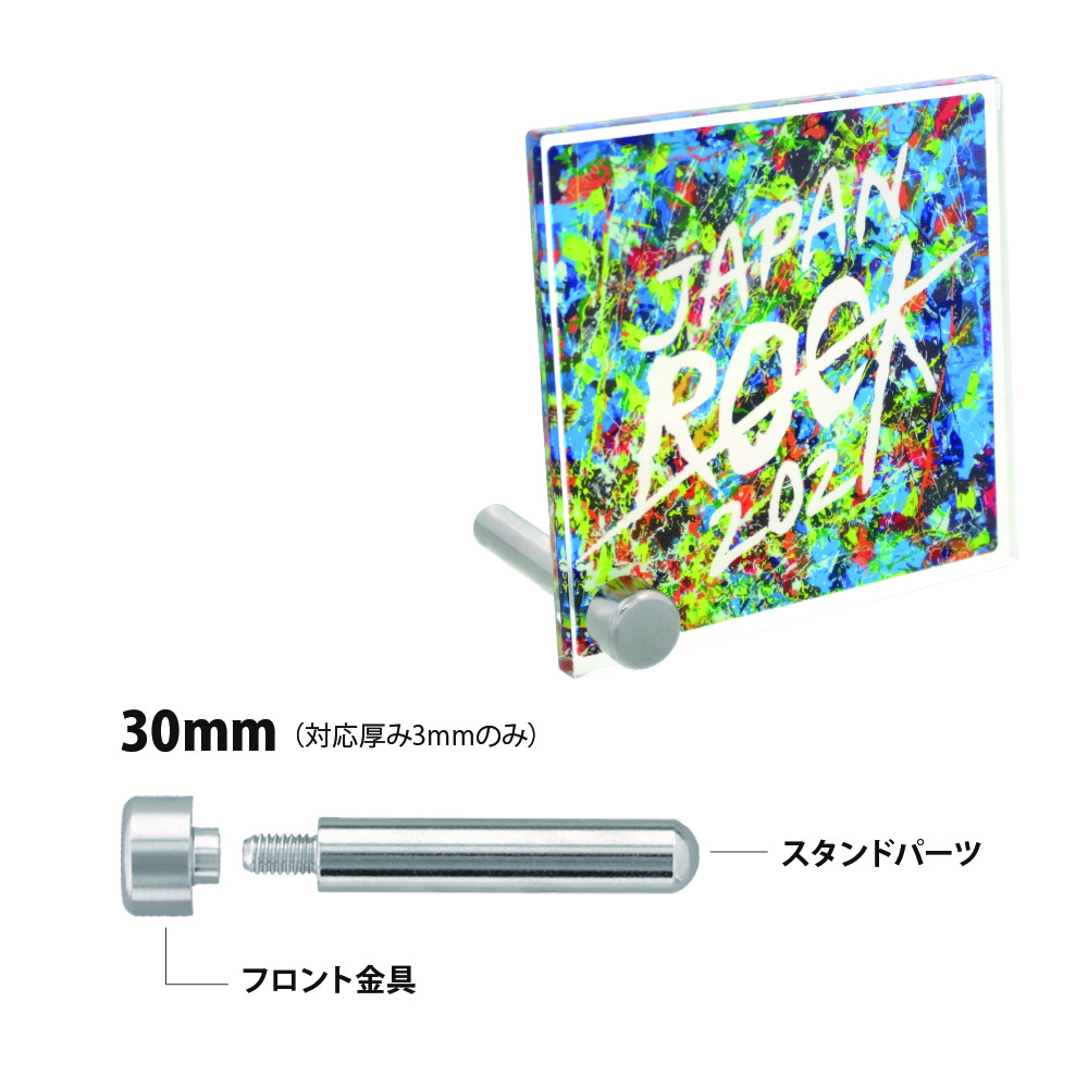 Metal photo stand parts