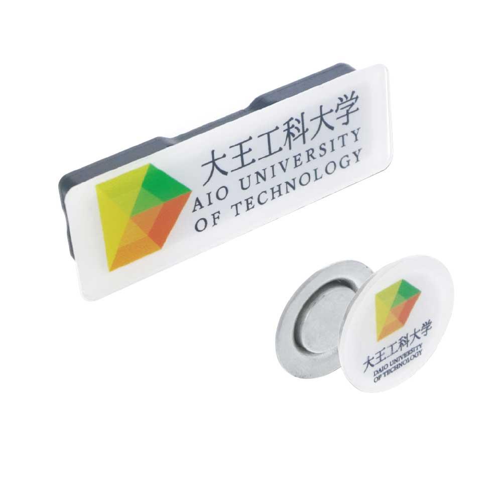 Souvenirs/distributors