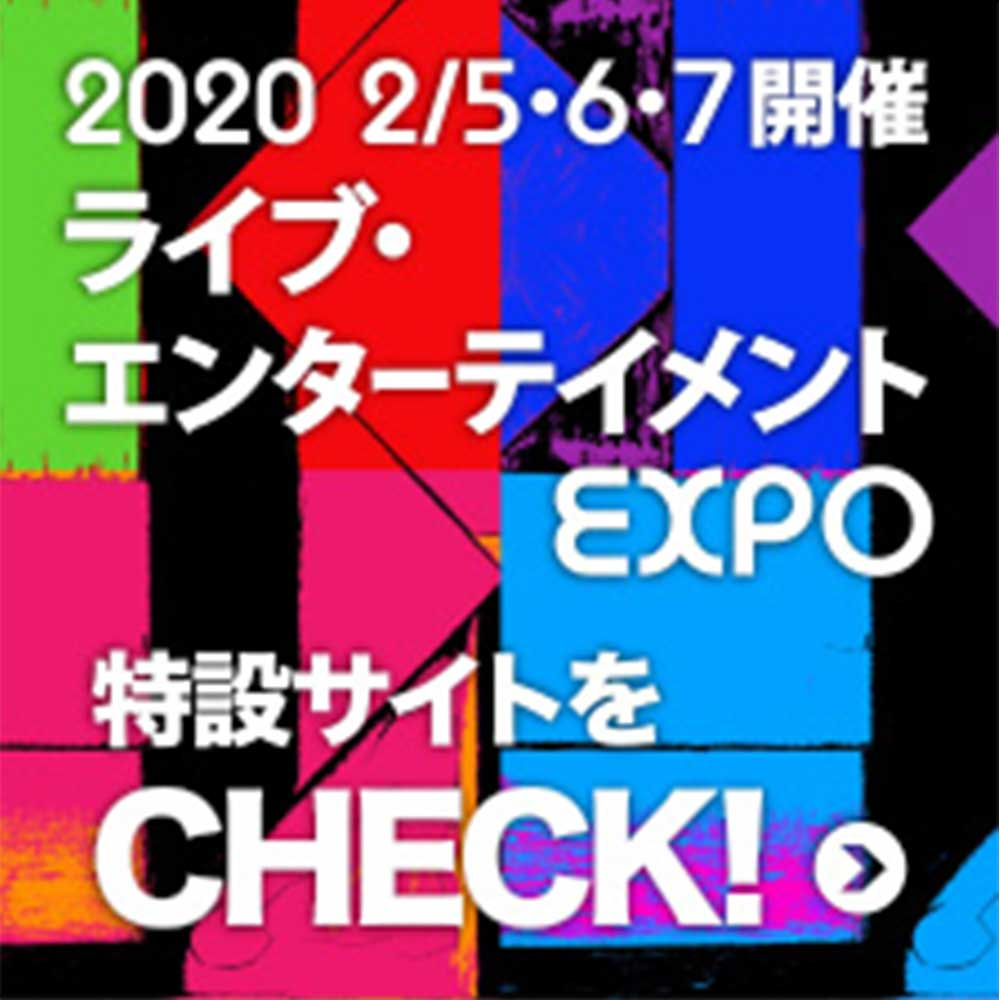 Live entertainment EXPO2020