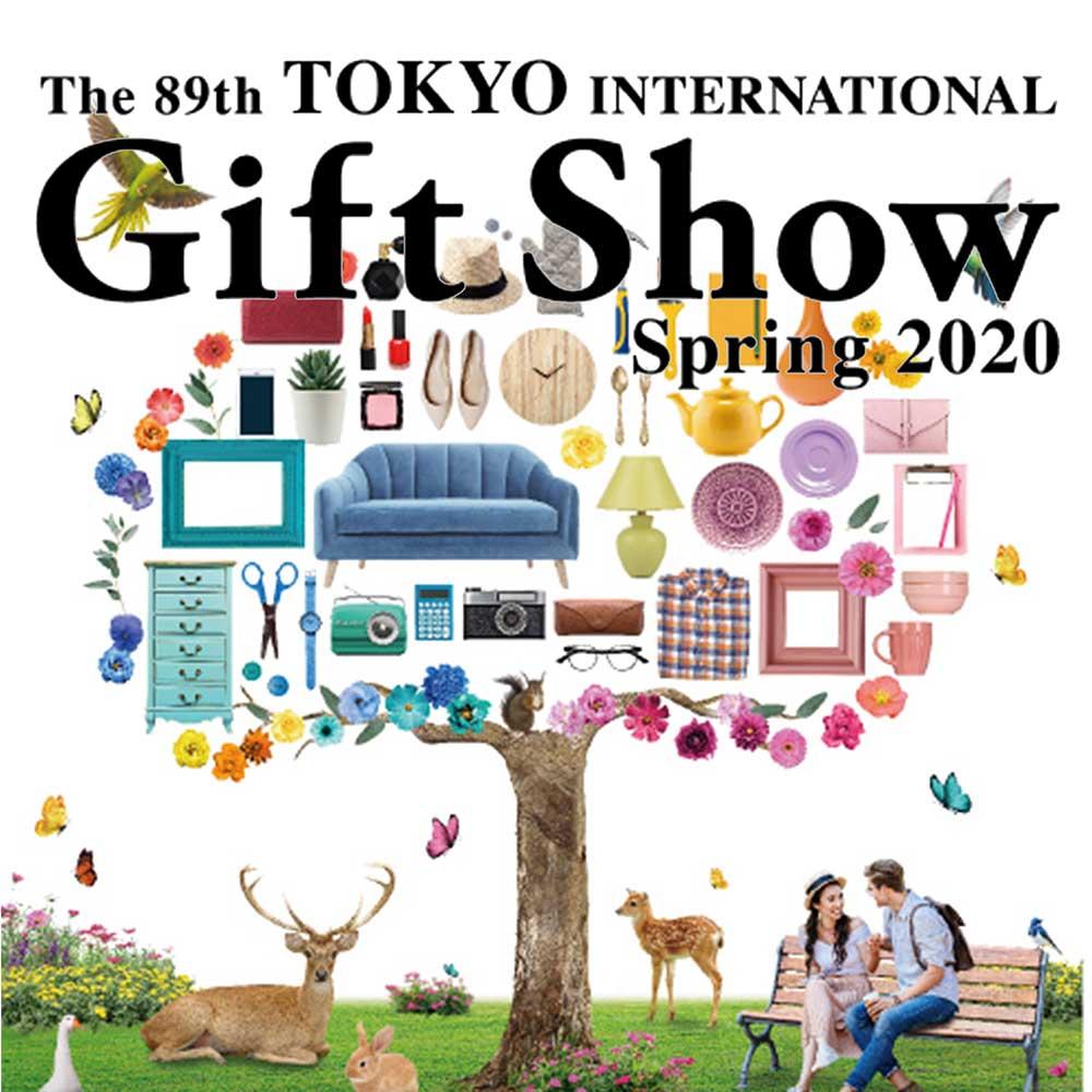 도쿄 기프트 쇼 봄 2020