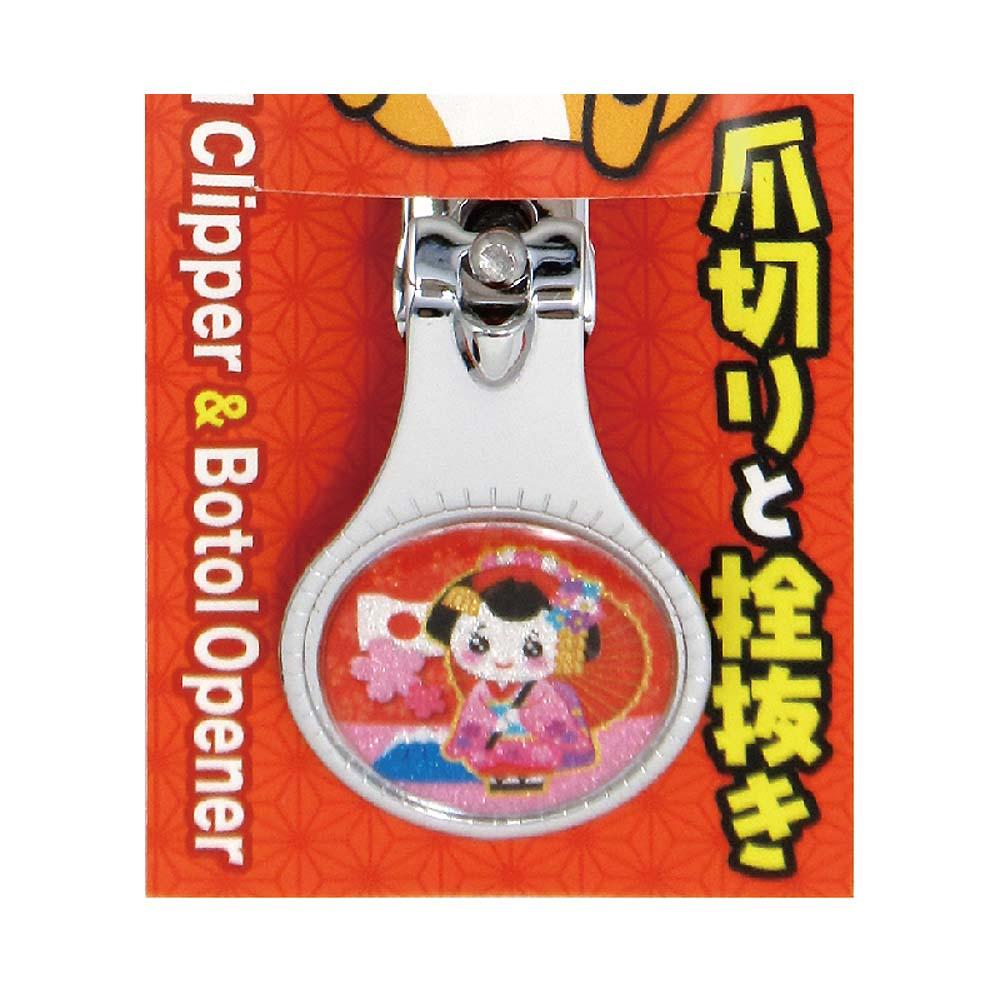 指甲鉗和開瓶器鑰匙扣Maiko