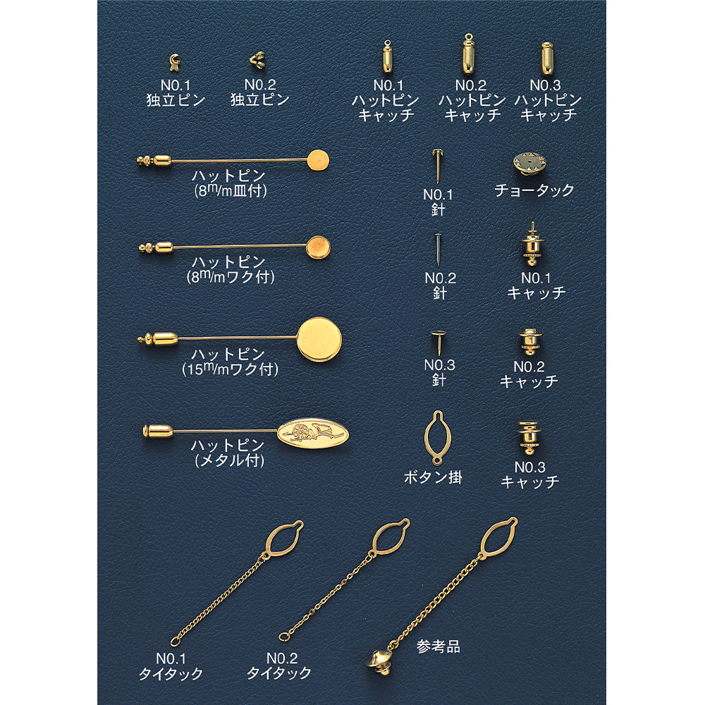 Chotac, hat pin, catch, needle, tie tack