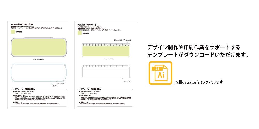 Print template