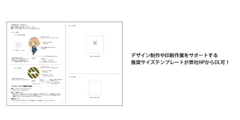 Print range