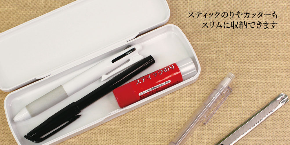 For storing stationery