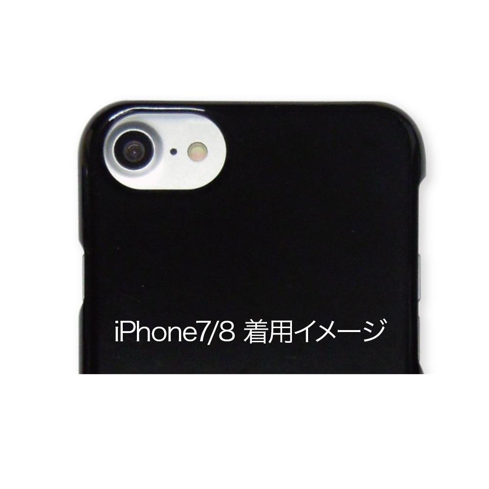 兼容型號(相機孔比較)iPhone 6 / 6s / 7/8